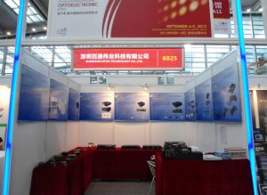 <b>CIOE - China International Optoelectronic Expo</b>