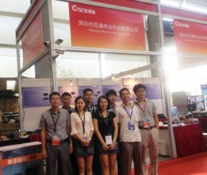 CPSE - China Public Security Expo