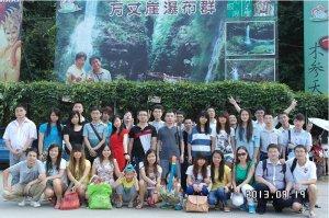 Company Trip to QingYuan